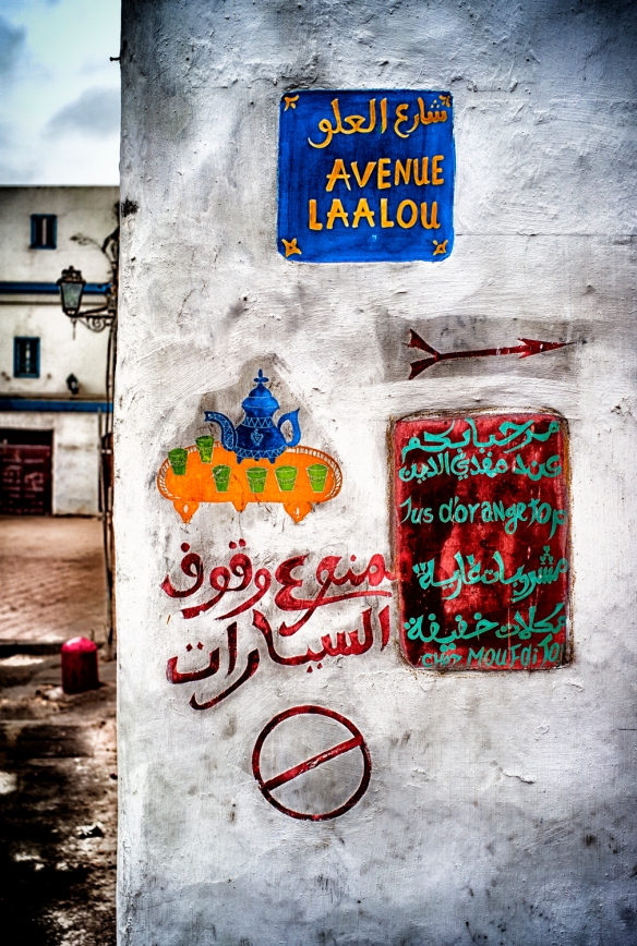 Chefchaouen5-Beverages